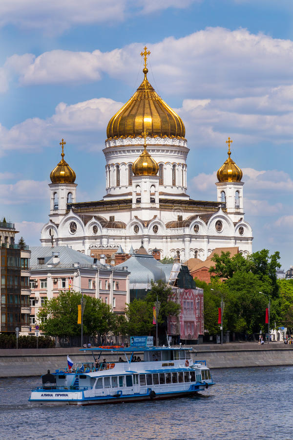 Cathedral of Christ the Saviour. Moscow. Russia. stock images
