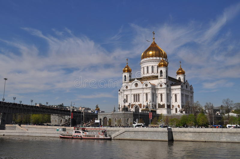 The Cathedral of Christ the Saviour and the beautiful sky in spring stock photos
