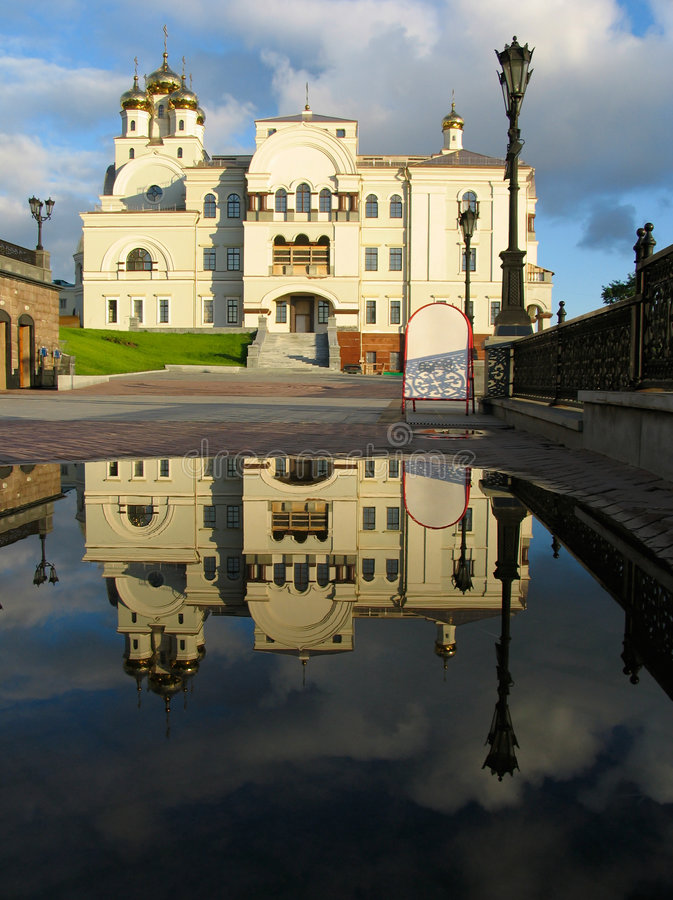Download Cathedral In The Names Of All Saints Stock Photo - Image of cupola, puddle: 225194