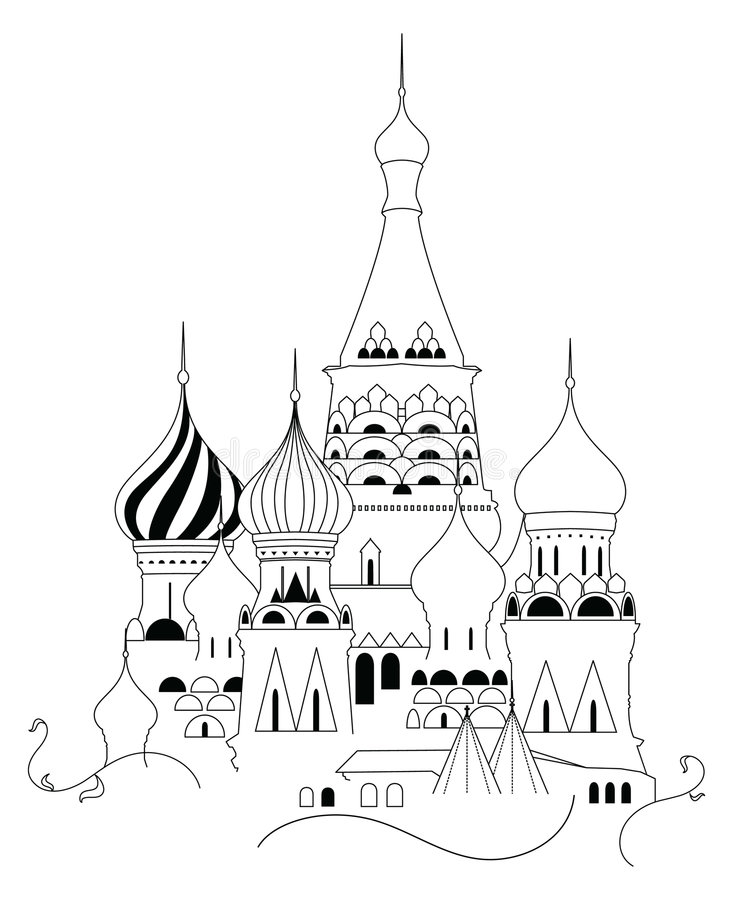 Free Cathedral Of Saint Basil Stock Photography - 4491192