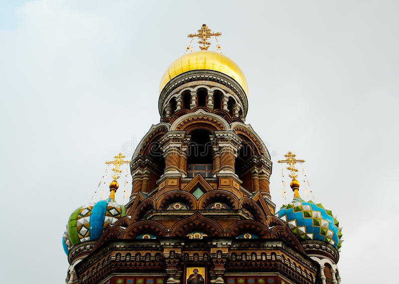 Download Cathedral Of The Resurrection Of Christ Stock Photo - Image: 24122634
