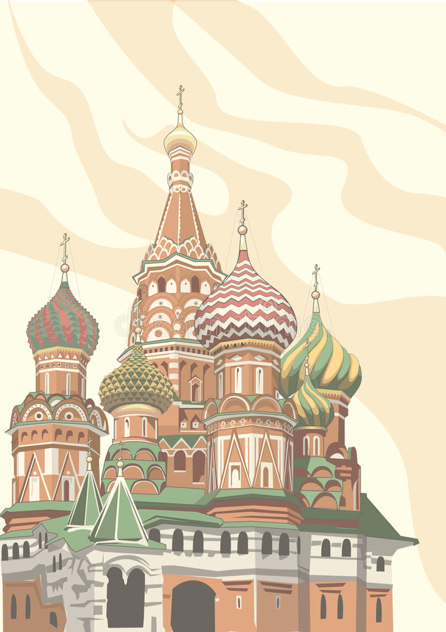 Cathedral of Saint Basil stock photography