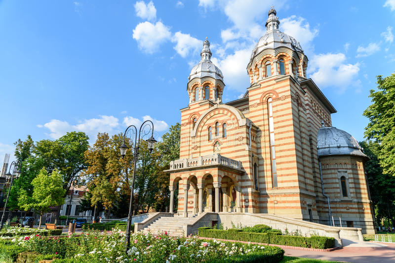 Cathedral Saint George (Sfantul Gheorghe) In Tecuci. TECUCI, ROMANIA - JULY 24, 2015: Built In 1938 The Cathedral Saint George (Sfantul Gheorghe) Is A Large stock photo