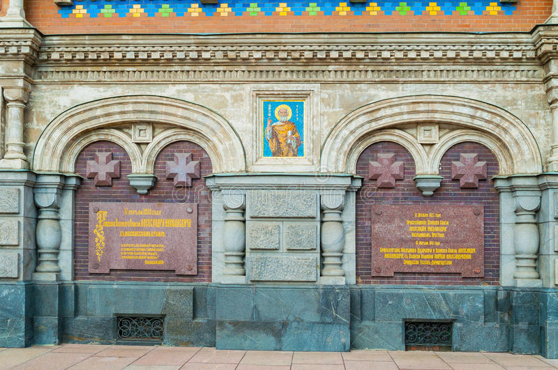 Cathedral of the Savior on Spilled Blood, St Petersburg, Russia - niche of the temple with a commemorative plaques. ST PETERSBURG, RUSSIA - OCTOBER 3, 2016 royalty free stock photo