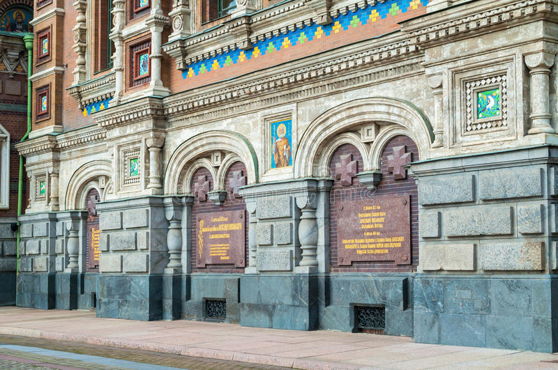 Cathedral of the Savior on Spilled Blood, St Petersburg, Russia - niche of the temple with a commemorative plaques. ST PETERSBURG, RUSSIA - OCTOBER 3, 2016 stock photo