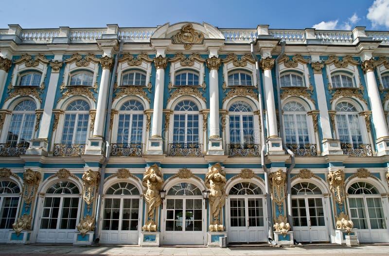 Catherine Pałac Petersburg S świętego St Zdjęcia Stock