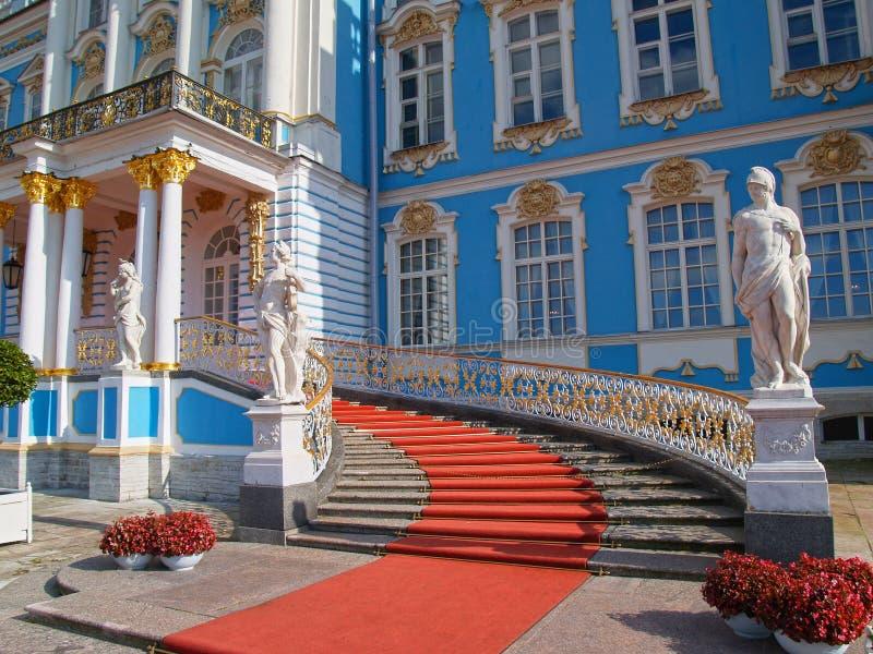 Catherine pałac w świętym Petersburg zdjęcia stock