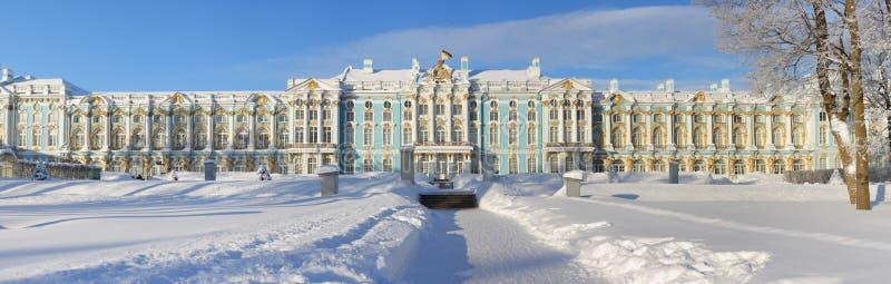 The Catherine Palace royalty free stock image