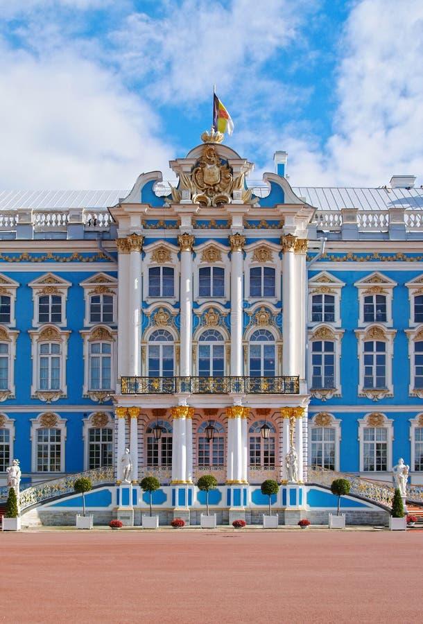 Catherine Palace en St Petersburg fotos de archivo libres de regalías