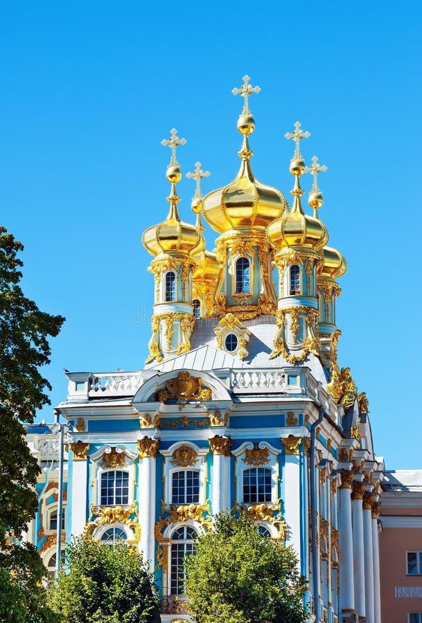 Catherine Palace, St Petersburg, Rusia fotografía de archivo