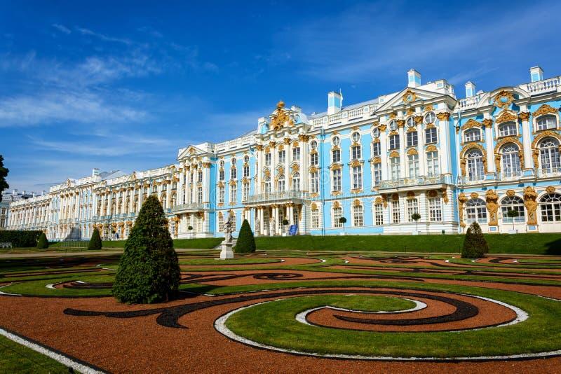 The Catherine Palace Tsarskoye Selo stock photos