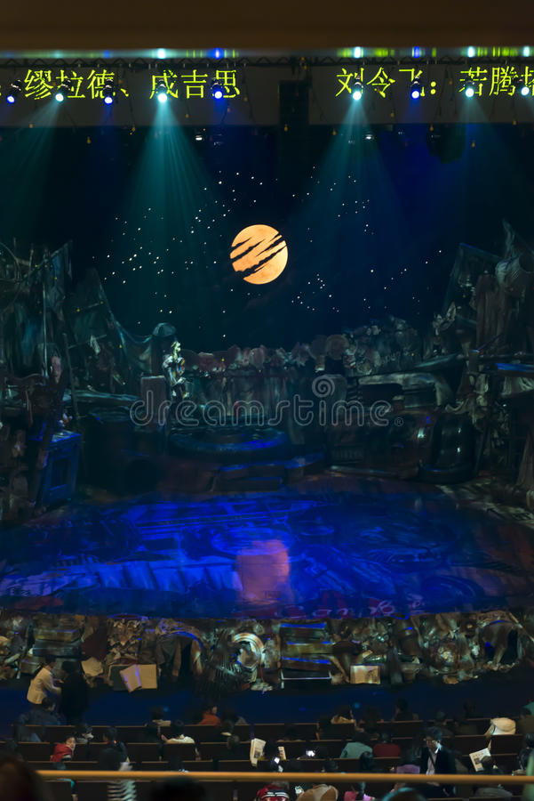 Cats Musical comes to China. Nov. 1st. 2013.Cats Musical comes to China.All seats are occupied royalty free stock image