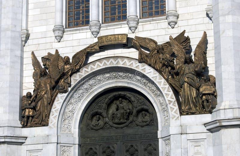 Cattedrale del redentore di Cristo a Mosca fotografie stock