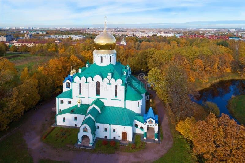 Cattedrale di Fedorovsky, autunno dorato Tsarskoye Selo, vista superiore di St Petersburg immagini stock