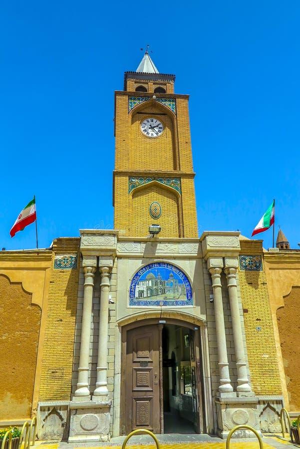 Cattedrale 01 di Ispahan Vank immagine stock libera da diritti