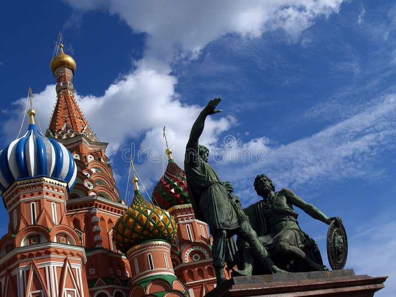Cattedrale di Pokrovsky [1] immagini stock libere da diritti