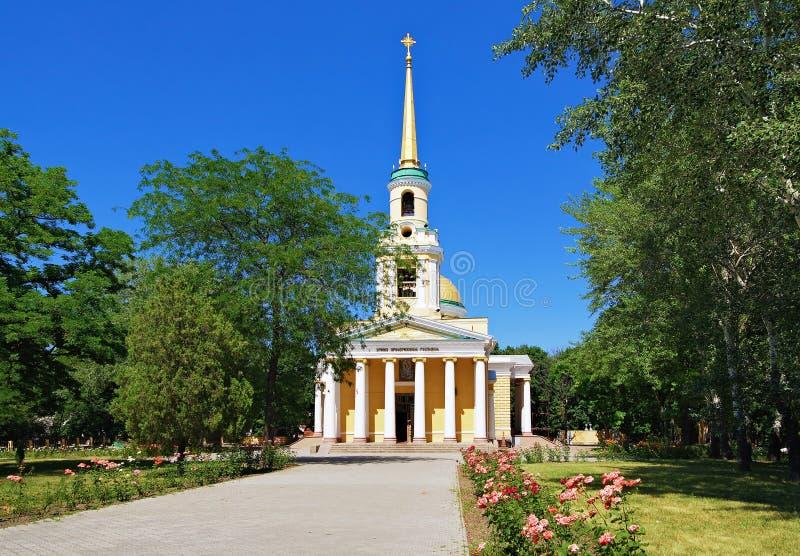 Cattedrale di Transfiguration in Dnipropetrovsk fotografie stock