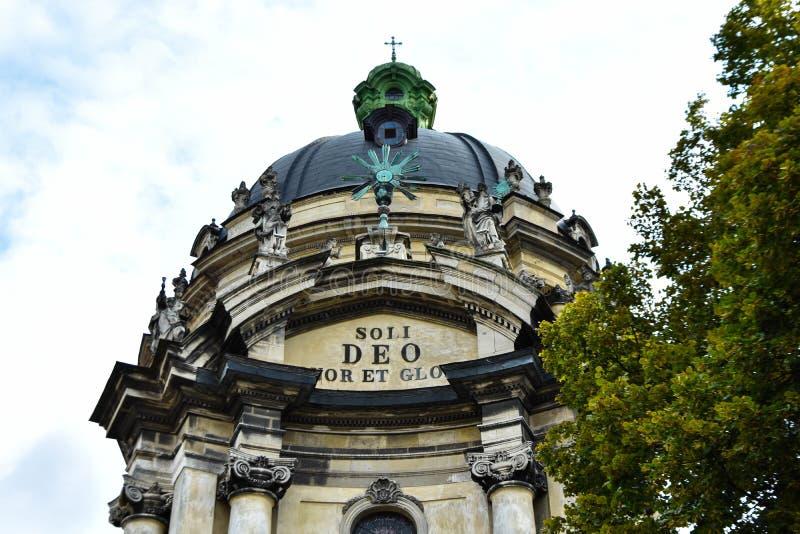 Cattedrale domenicana `Soli Deo Honor et Gloria` immagine stock libera da diritti
