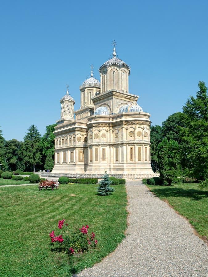 Cattedrale ortodossa, Curtea de Arges, Romania immagini stock libere da diritti