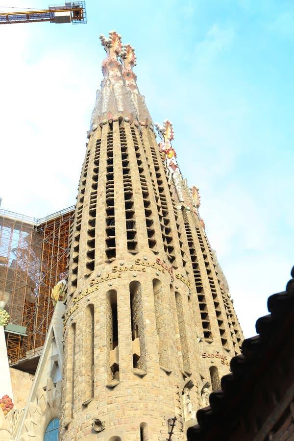 Cattedrale Sagrada Familia - Spagna di Barcellona fotografia stock