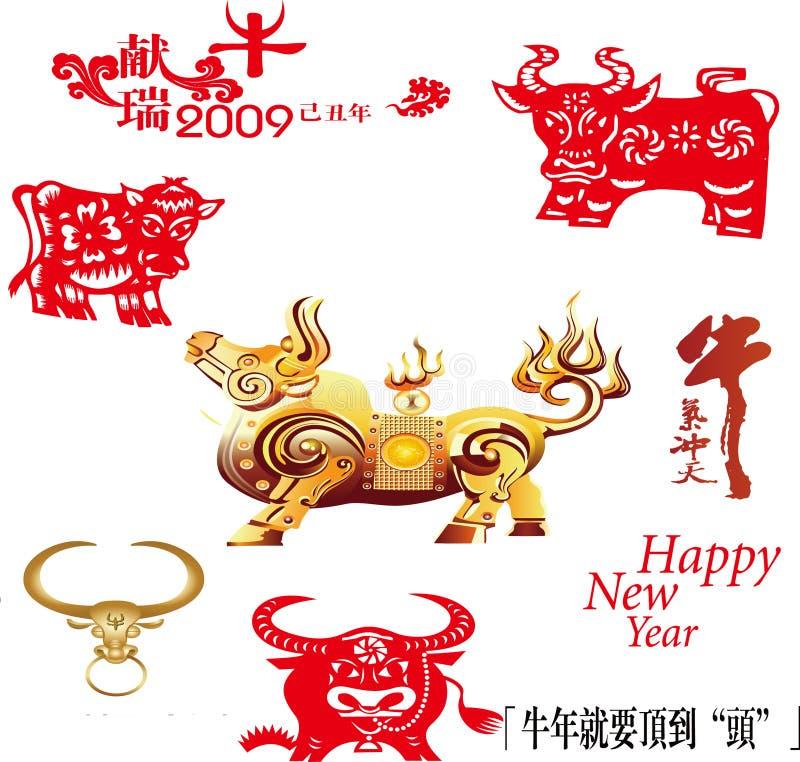 Download Cattle stock illustration. Illustration of ring, background - 9468677