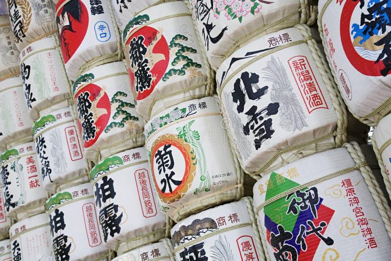 A causa Barrels perto da entrada de Meiji Shrine foto de stock royalty free