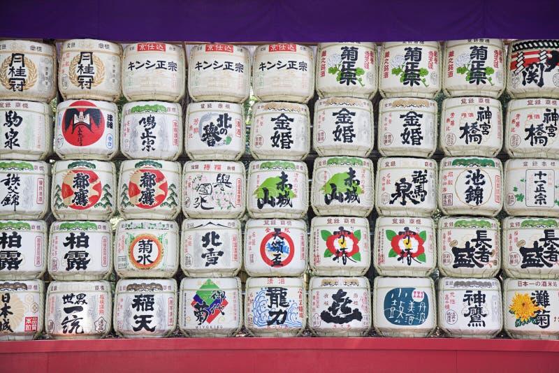 A causa Barrels perto da entrada de Meiji Shrine imagens de stock
