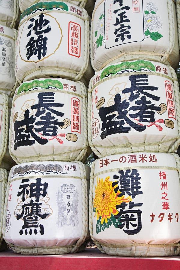 A causa Barrels perto da entrada de Meiji Shrine fotos de stock royalty free