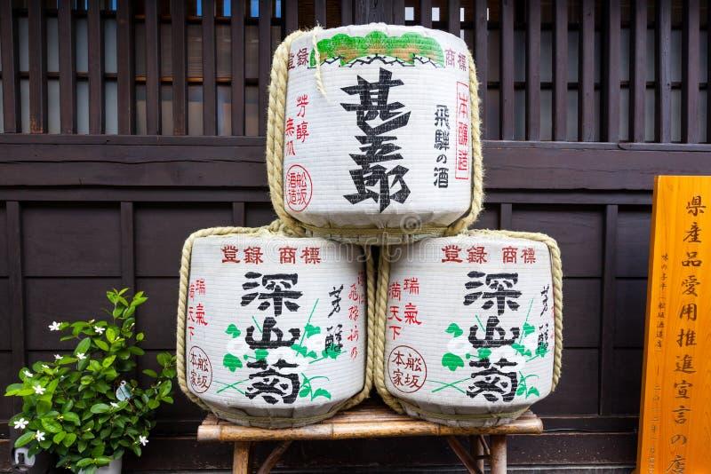 Causas japonesas fotografia de stock royalty free