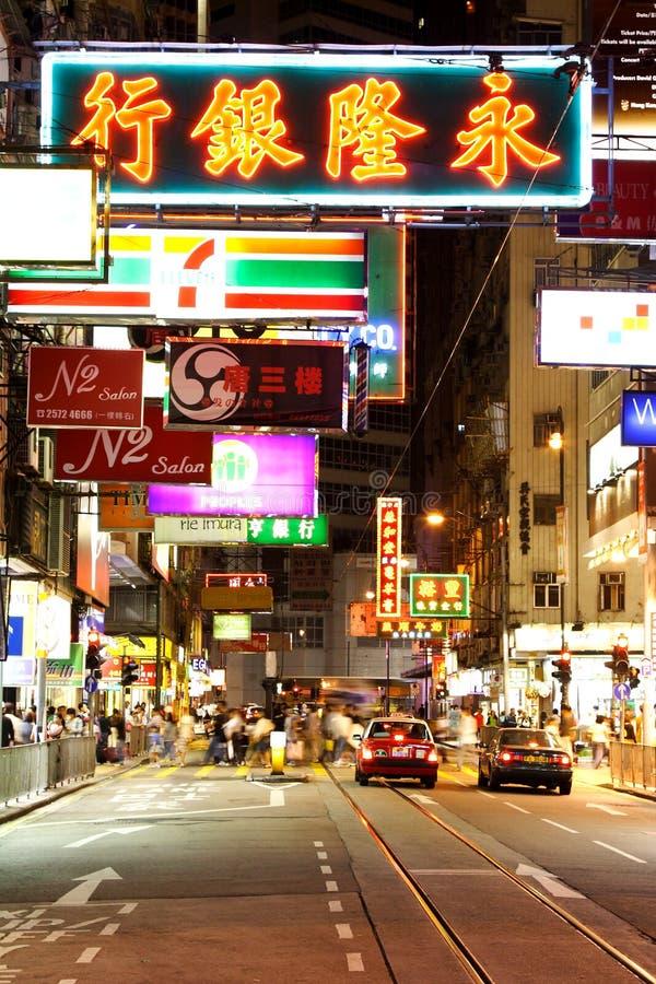 Causeway Bay - Hong Kong royalty free stock photos