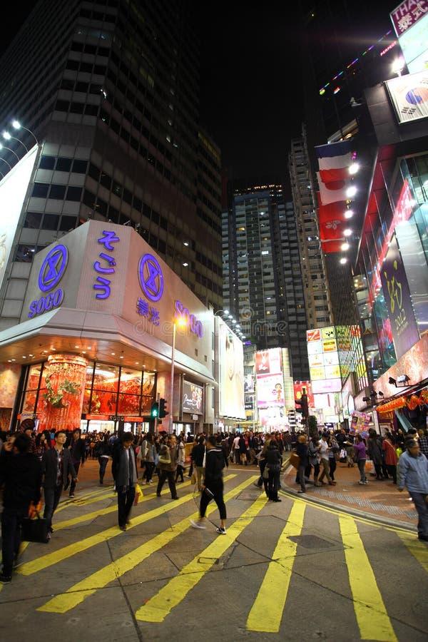 Causeway Bay - Hong Kong