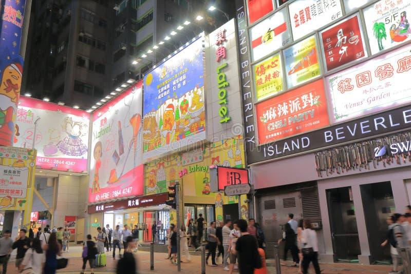 Causeway Bay shopping street cityscape Hong Kong royalty free stock images