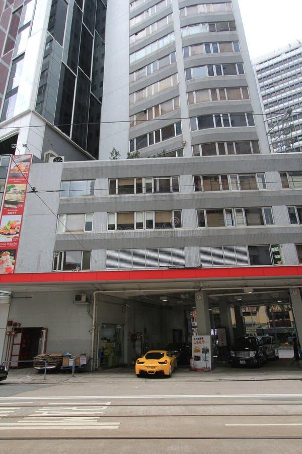 Causeway Bay street view in Hong Kong. Street view in Causeway Bay, Hong Kong. Causeway Bay is a heavily built-up area of Hong Kong, located on Hong Kong Island stock image