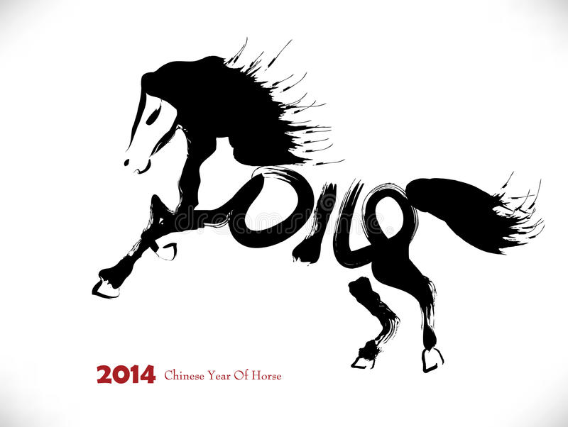 Cavalo 2014 ilustração do vetor