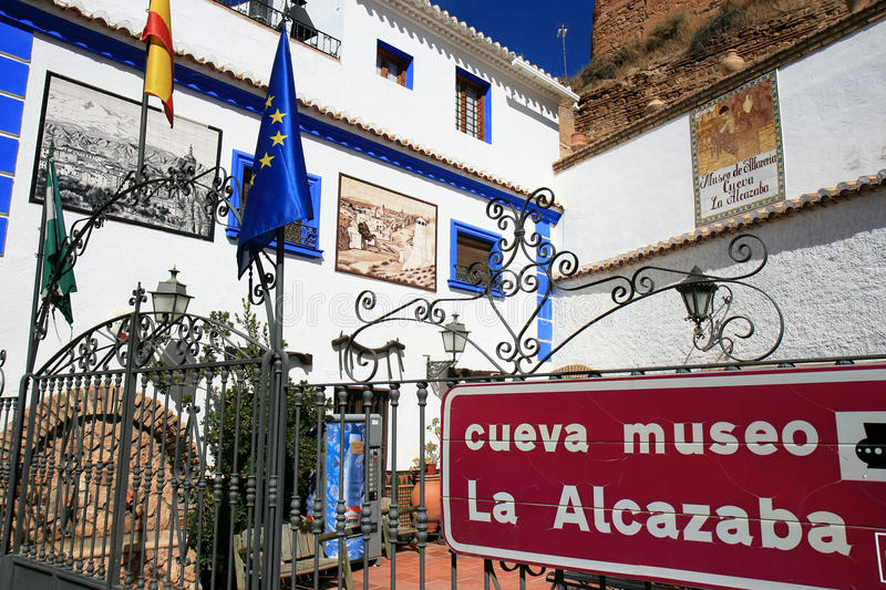 Cave-house Museum In Spanish Guadix, Andalusia Editorial Photography