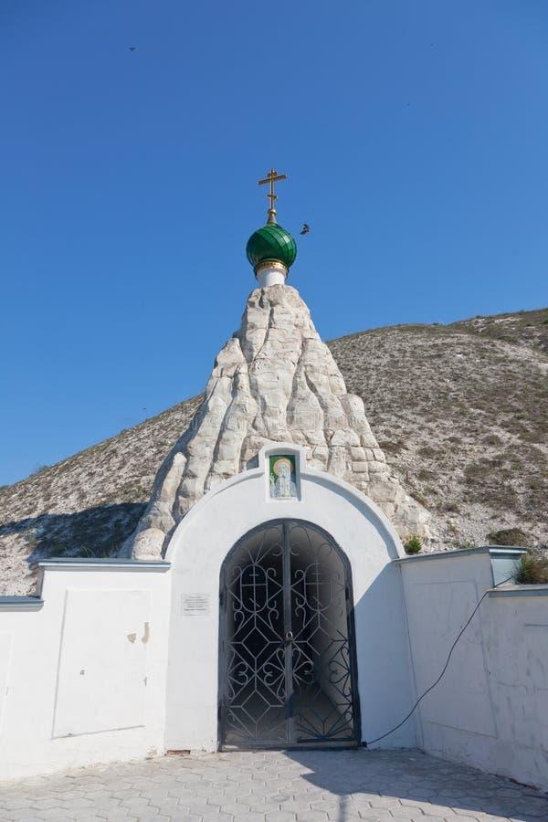 Download Cave Monastery In Kostomarovo Stock Image - Image: 33358345