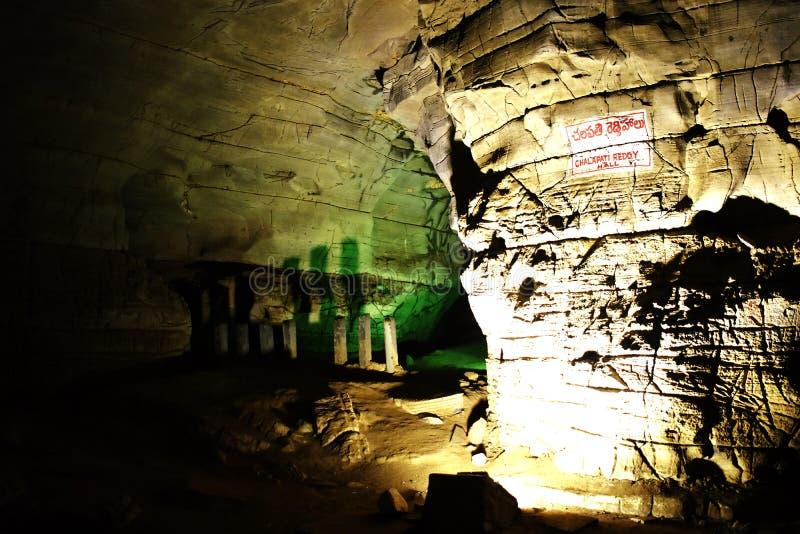 A cave situated at Belum, Kurnool AP in India stock image