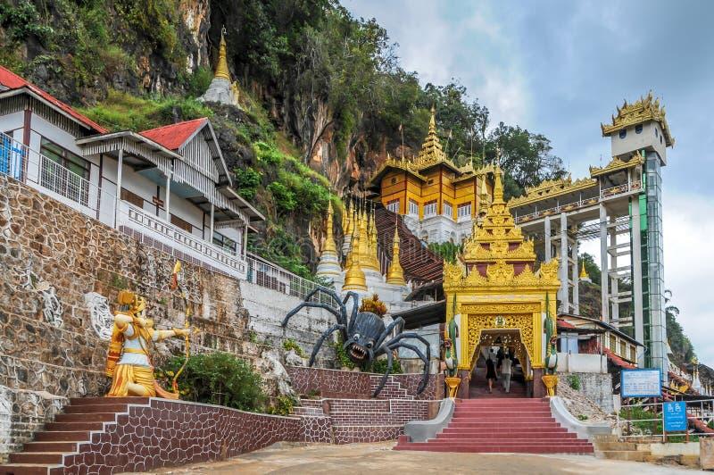 Cavernas de Pindaya fotografia de stock royalty free