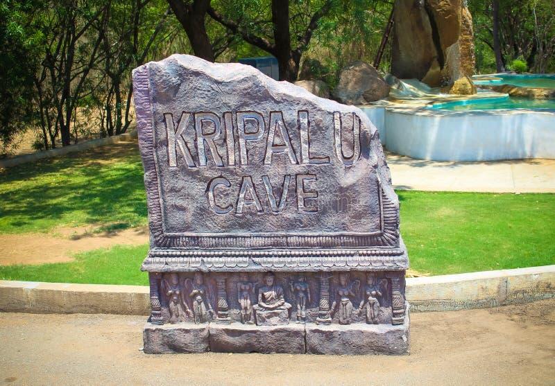 Caverne de Kripalu à la ville de film de Ramoji et au parc d'attractions photos libres de droits