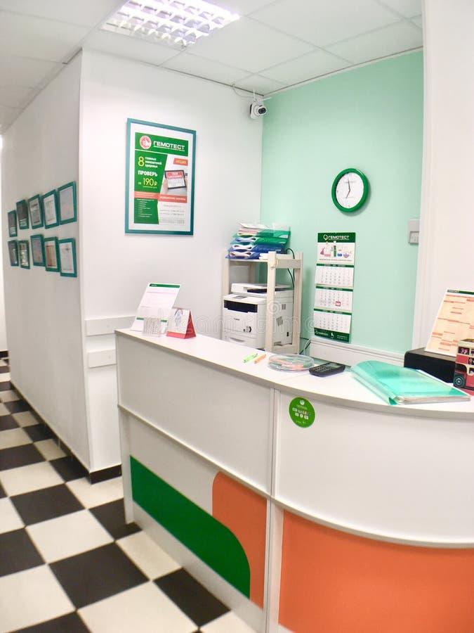 Ccenter médical photographie stock libre de droits