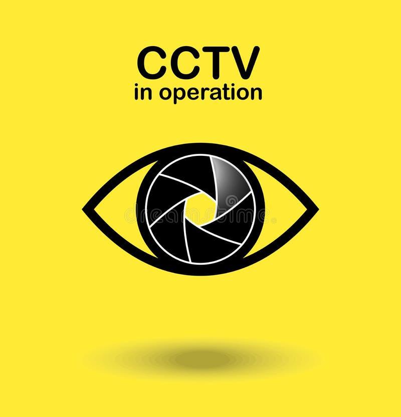 CCTV σε λειτουργία απεικόνιση αποθεμάτων
