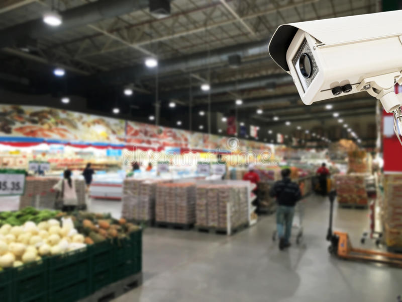 The CCTV Security Camera operating stock photo