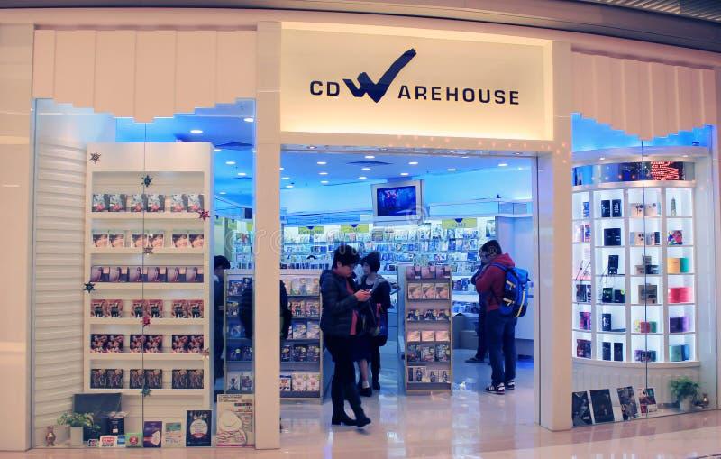 CD lagret shoppar i Hong Kong royaltyfri foto