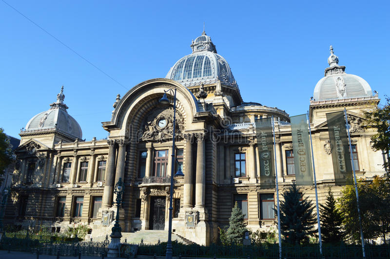 CEC Bank in Bucharest royalty free stock photo