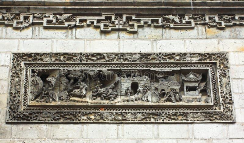 Ceglany cyzelowanie opisywany Huizhou zdjęcia royalty free