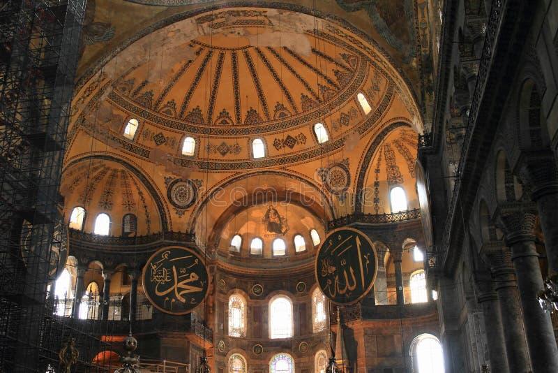 Ceiling of Hagia Sofia in Istanbul stock image