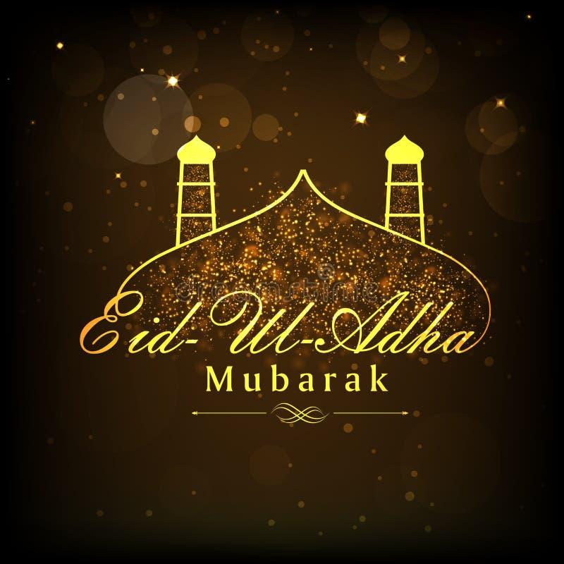 Celebração de Eid al-Adha com texto e a mesquita à moda ilustração royalty free