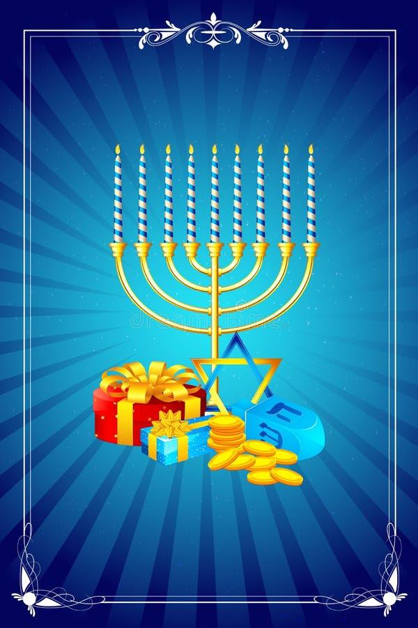 Celebração de Hanukkah ilustração do vetor