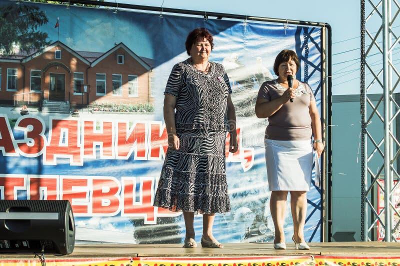A celebração do dia da juventude na região de Kaluga em Rússia o 27 de junho de 2016 imagens de stock