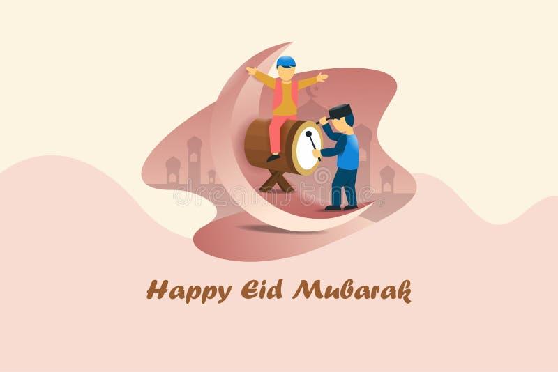 Celebração do dia de Eid Mubarak ilustração royalty free